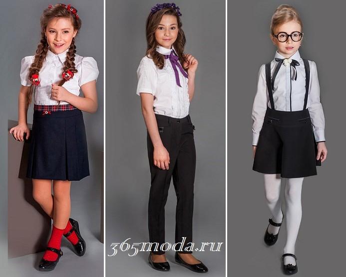 9f8f42c00b2 Жми! Модная школьная форма 2019-2020 для девочек и мальчиков фото