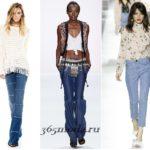 Модные женские джинсы весна-лето 2018 тренды 30 фото новинок