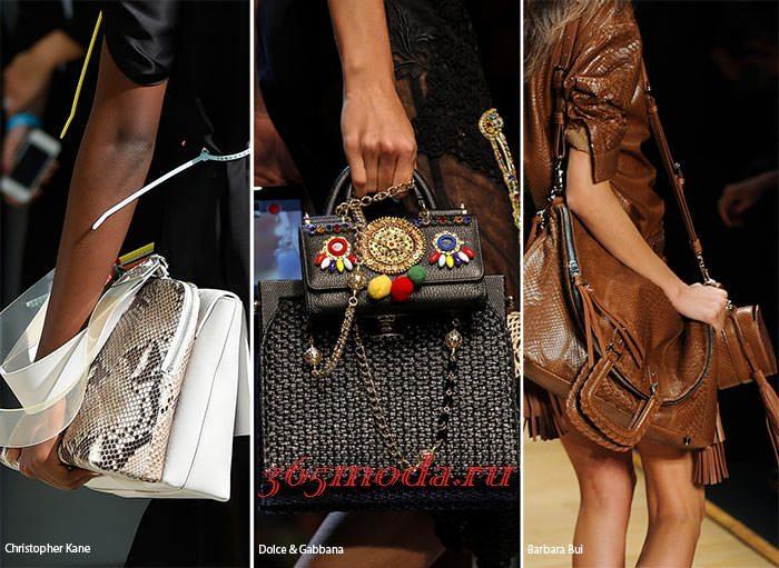 модные сумки дизайнерские