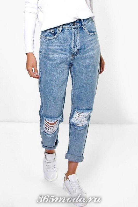 Модные женские джинсы бойфренды весна-лето 2018