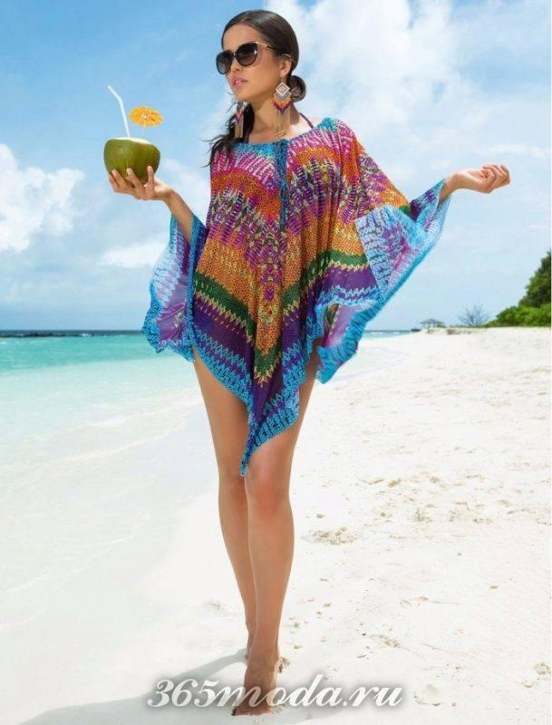 Модное пляжное парео лето 2018