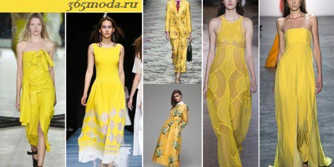 Модные цвета весна-лето 2020: новинки
