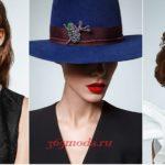 Модные украшения и аксессуары весна-лето 2018 фото