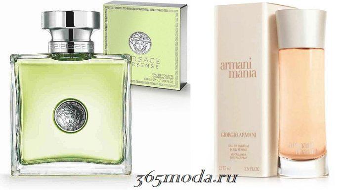 Modnye_aromaty_vesna-leto (1)