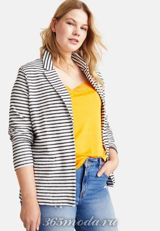 Полосатый пиджак