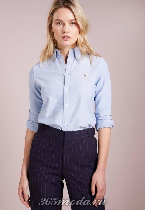 Деловая голубая рубашка
