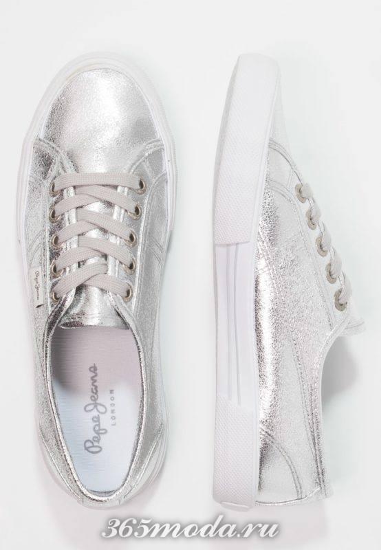 Кеды женские серебро