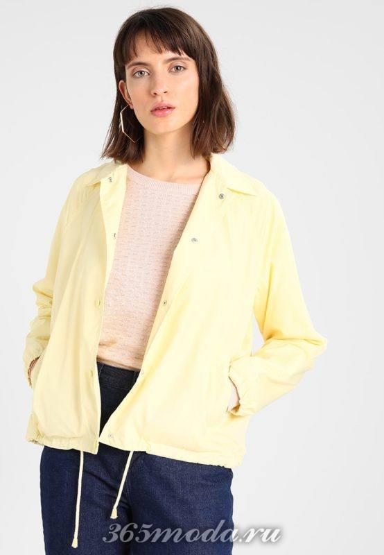 Куртка женская желтая