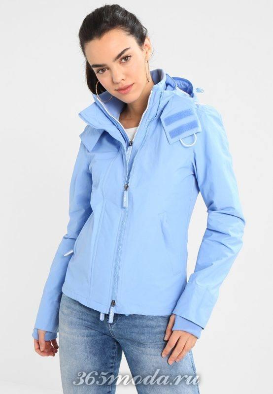 Куртка женская гоубая