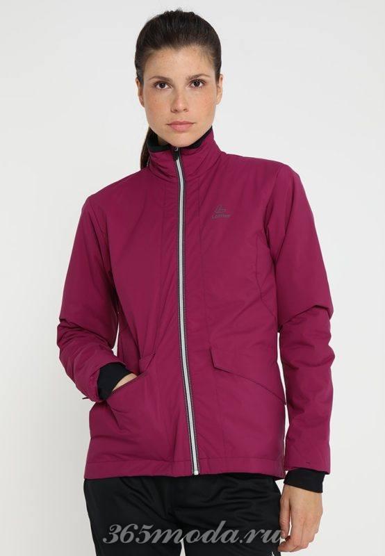 Спортивная куртка фиолетовая