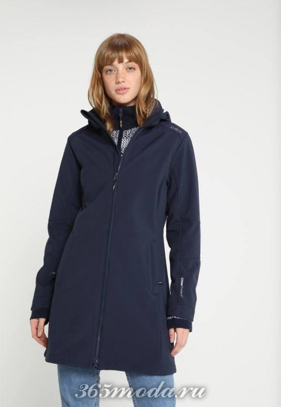 Спортивное пальто женское синее