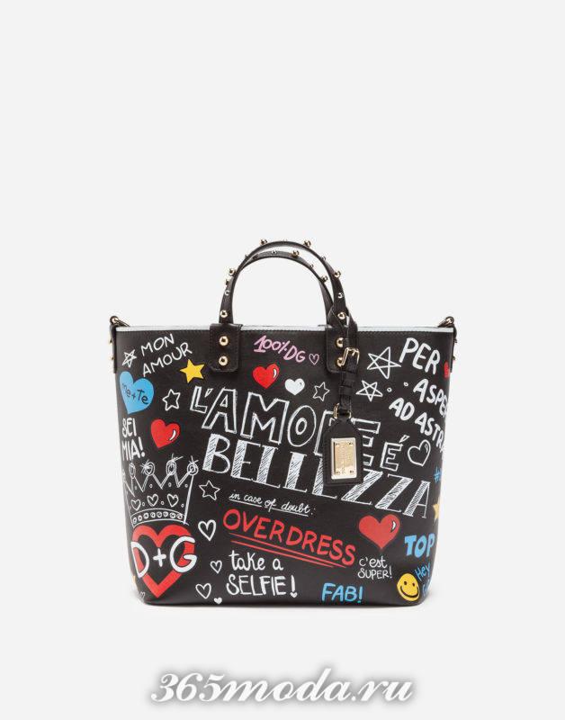 Модный принты сумки весна-лето 2019