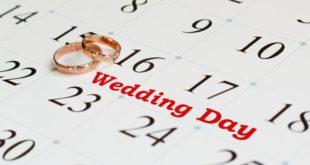 365 мода Благоприятные дни для свадьбы в 2017 году