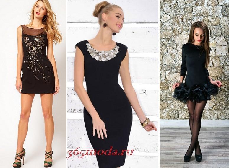 Черные платья на новый год 2017