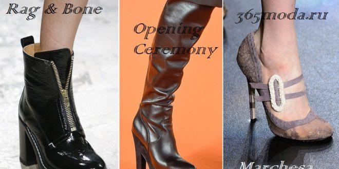 Модная обувь осень-зима 2019-2020: фото новинки тенденции