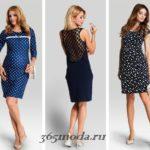 Модная одежда для беременных весна-лето 2018 новинки 30 фото