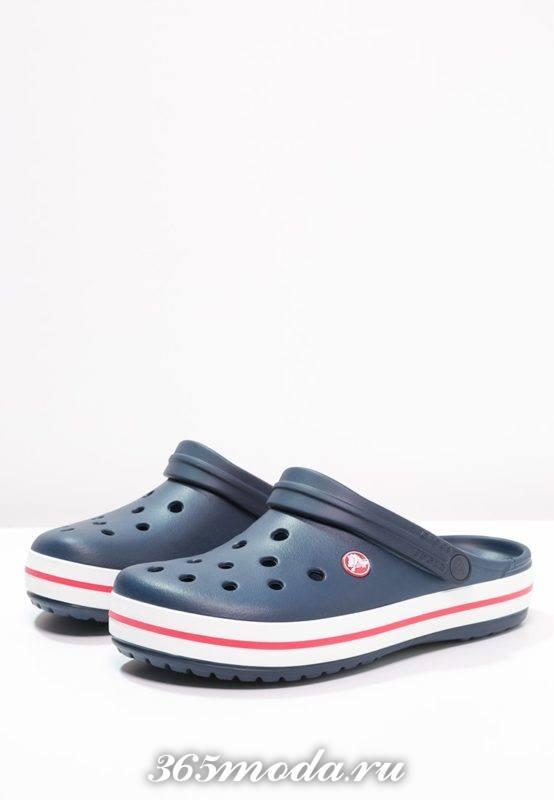Кроксы синие
