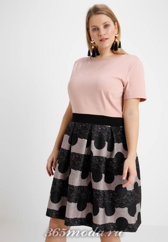 Платье розовое с черным