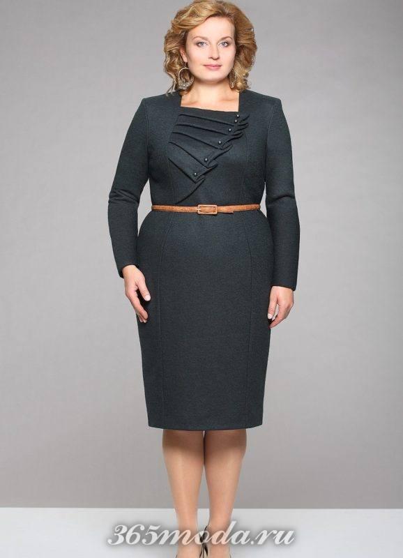 Черное офисное платье