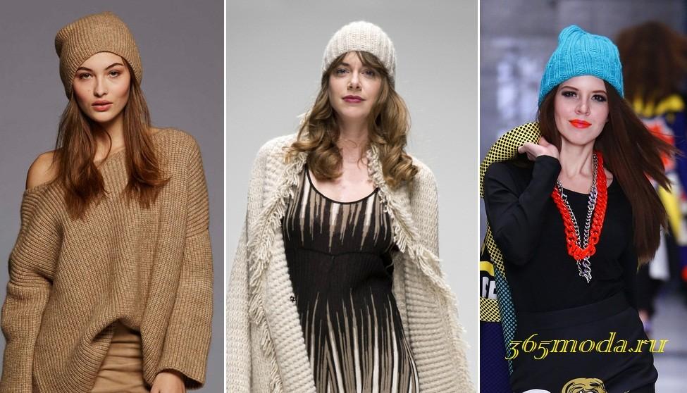 Фото модные вязанные шапки осень зима 2017 2017