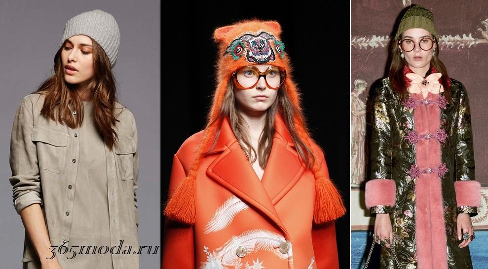 426Модные шапки осень зима 2017 вязать