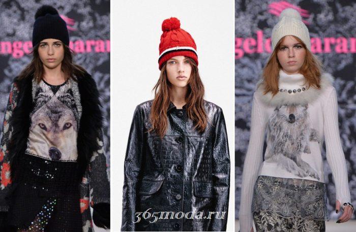 модные головные уборы осень-зима