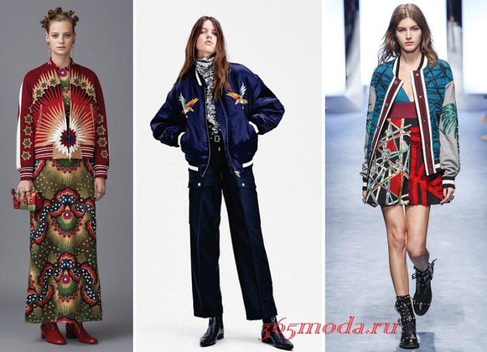 дизайнерские куртки разных цветов