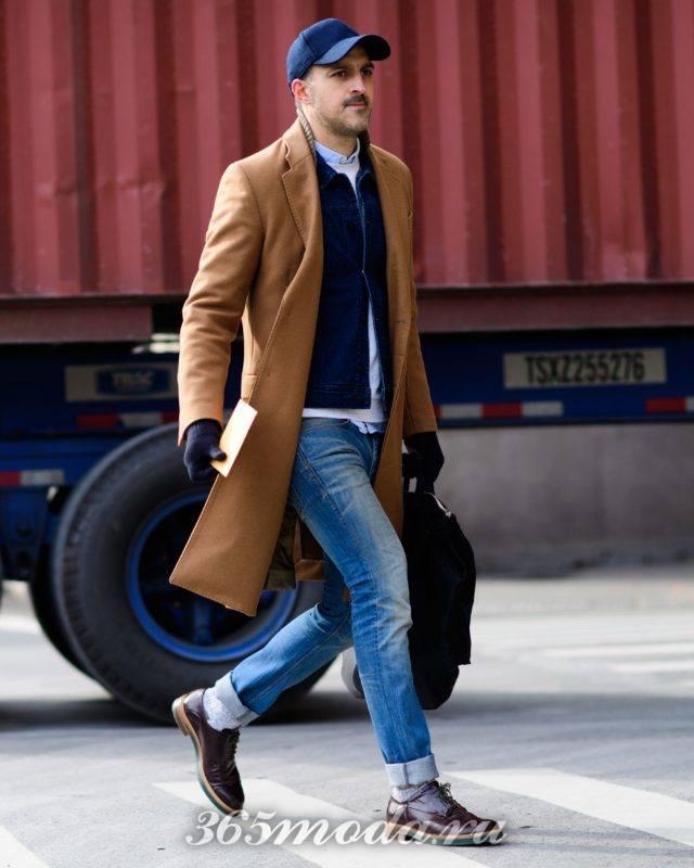 Мужской модный образ