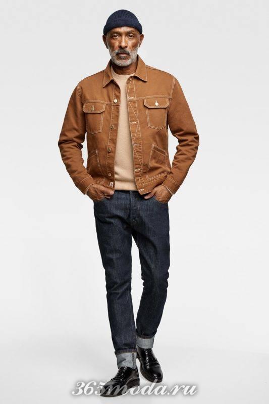 Стильная мужская куртка