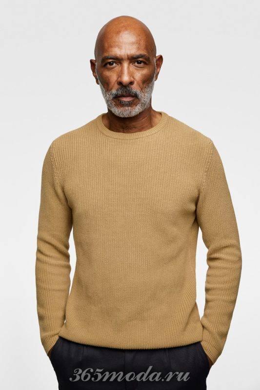 Мужской свитер бежевый