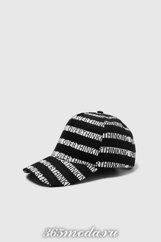 Мужская кепка черная с белым