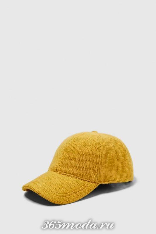Мужская кепка желтая