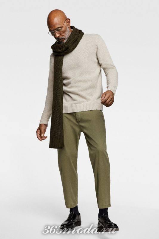 Мужской образ с брюками