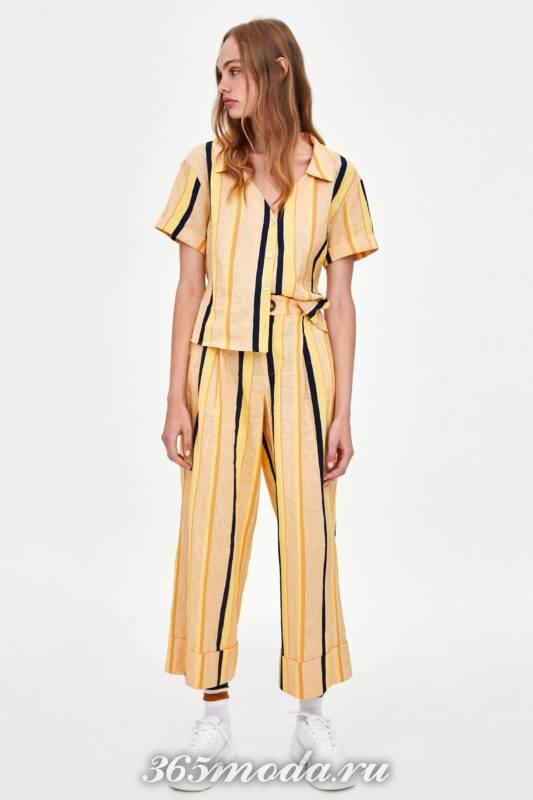 Женские брюки полосатые