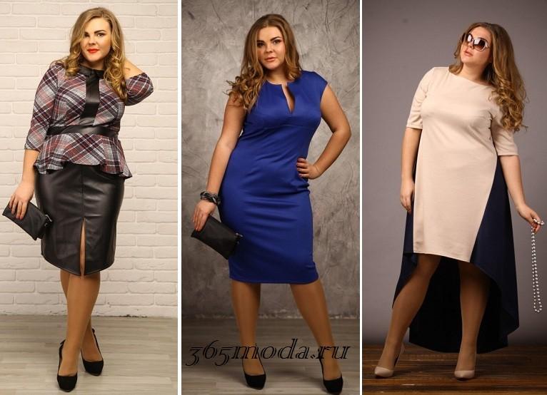 Платья для зимы для полных женщин