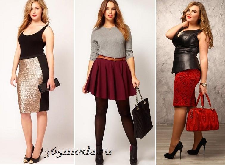 Мода на полных фото юбки