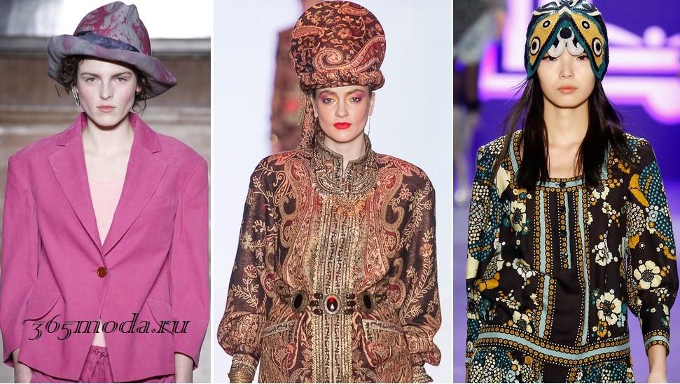 Что будет модно носить этой зимой 2017