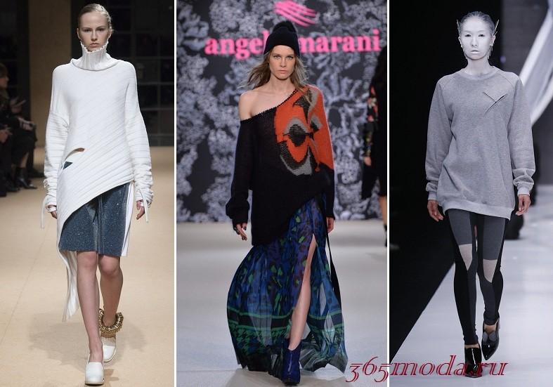 Мода кофта 2017 с доставкой