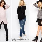 Мода для беременных осень-зима 2016-2017 фото новинки тренды