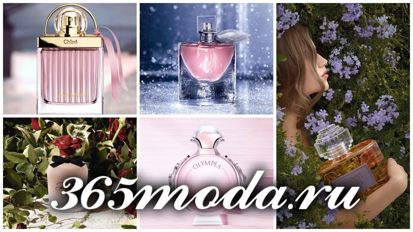 Модные ароматы лета для женщин