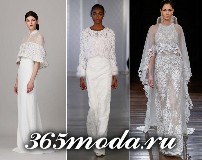 Modnye_svadebnye_plat'ja_vesna-leto_2018 (2)