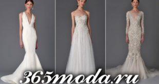 365 мода Модные свадебные платья весна-лето 2017 тенденции фото
