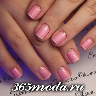FrenchManicur (36)