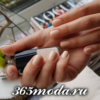 NudeManicure (17)