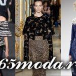 Что модно носить осенью 2018