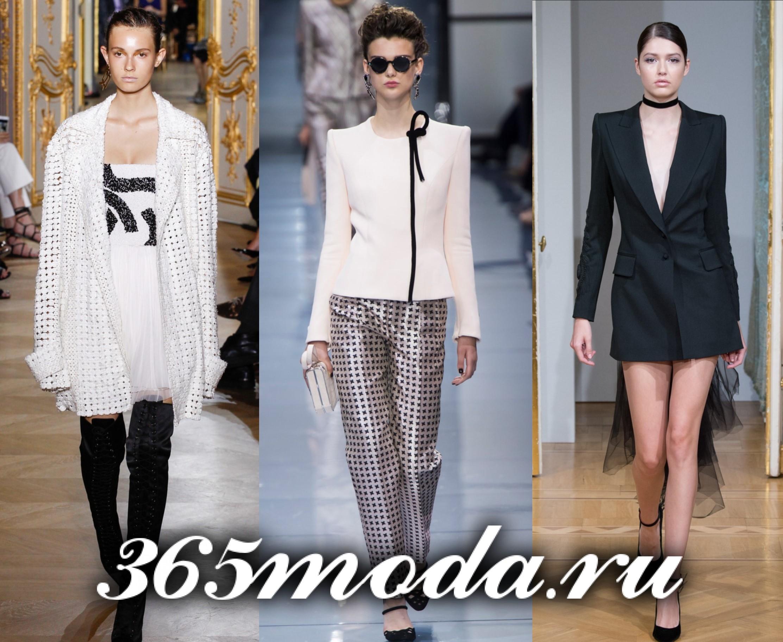 Что сейчас модно 2017