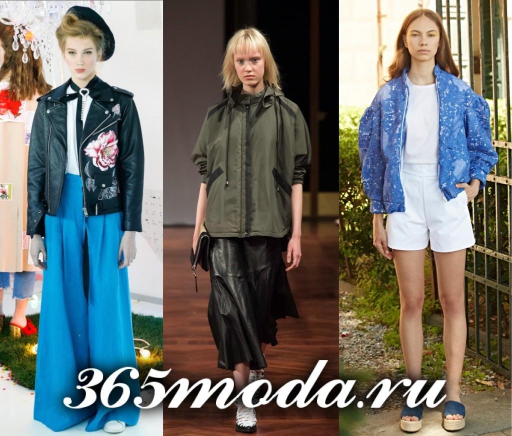 Женские куртки 2016| Интернет-магазин одежды MODA.ru
