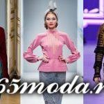 Юбки 2018 года модные тенденции фото