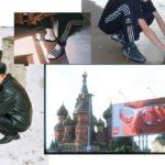 Мужская мода 90-х в 2018 году