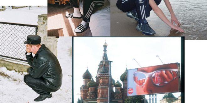 Мужская мода 90‑х
